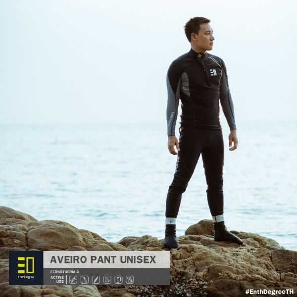 Enth Degree AVERIO PANTS Unisex