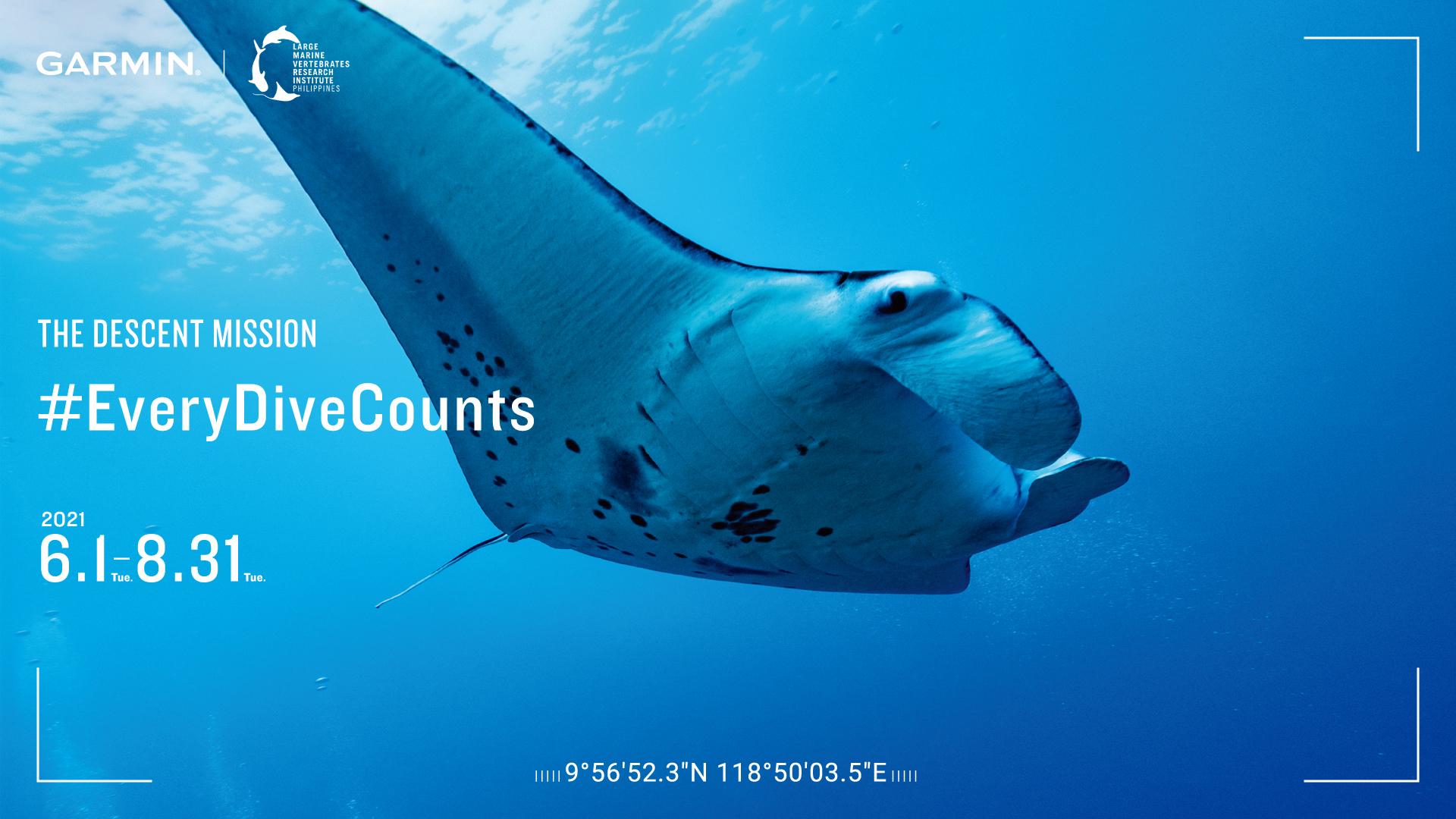 กิจกรรมประกวดภาพถ่ายในแคมเปญ Every Dive Counts  จาก GARMIN